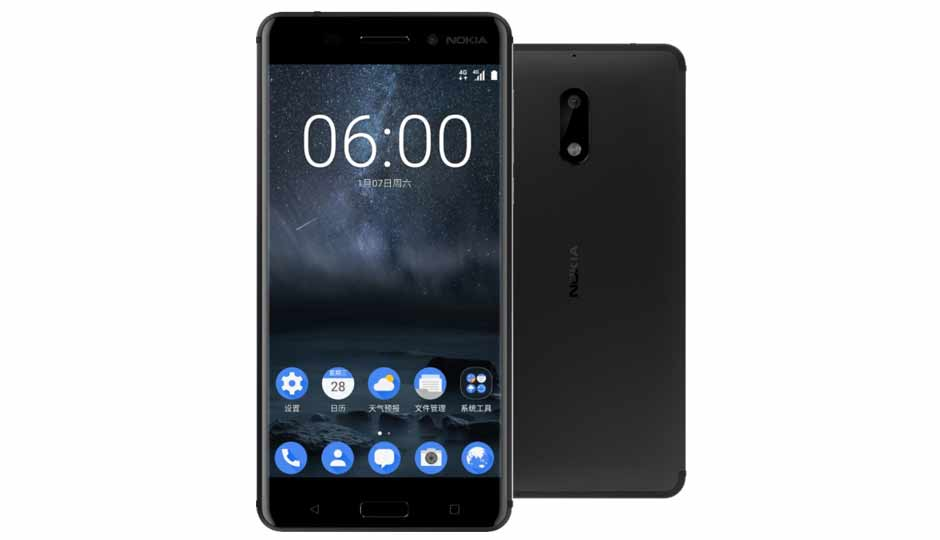 85778f0a4c2c34d9f2d77f4b4667fdce9e3b6827.jpeg-Nokia Heart Specification/review