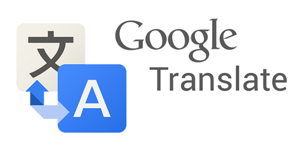 google-translate-logo.png-Google 'translate' App Now Support Offline Translations