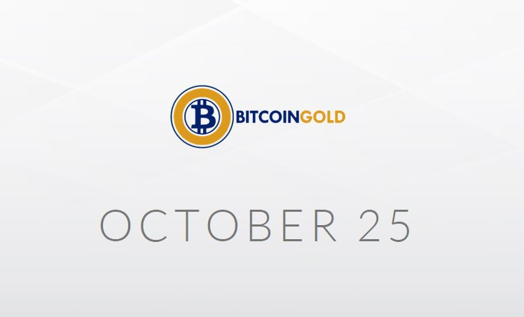 IMG_20170925_080122.jpg-New Hard Fork: Hold Your Bitcoin In An Exchange And Get New Bitcoingold By November 1st