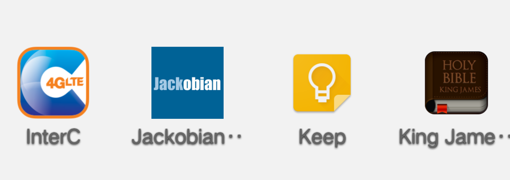 Screenshot_2017-03-29-16-49-50.png-[vote] How About An Android App For Jackobian.com?